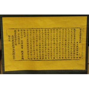 Buddhist Sutra Scroll.