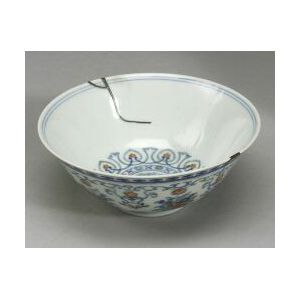 Chinese Blue Floral Decorated Porcelain Bowl.