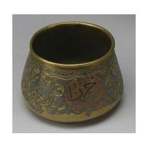 Islamic Metal Work