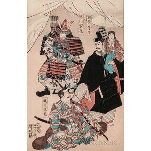 Hashimoto Naoyoshi (1838-1912), Woodblock Print