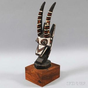 African Polychrome Carved Wood Animal Head