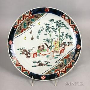 Chinese Export Enameled Porcelain Charger