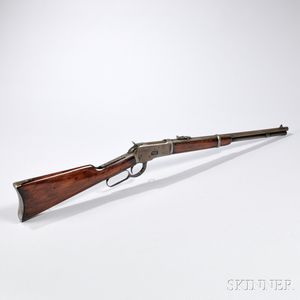 Winchester Model 1893 Saddle Ring Carbine