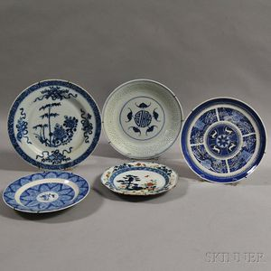 Five Asian Blue and White Porcelain Plates