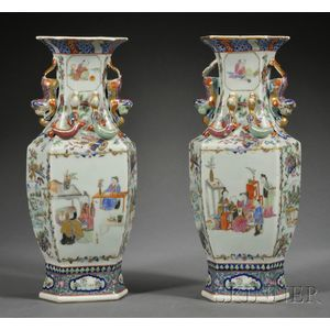 Pair of Chinese Porcelain Celadon Vases