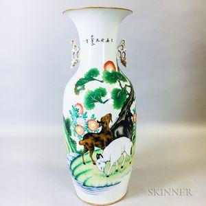 Large Enameled White Porcelain Vase