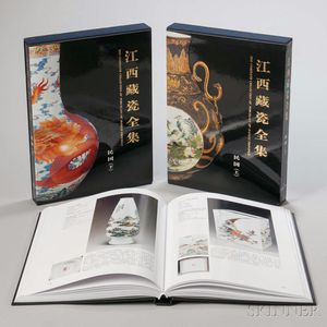 Yuan Tie (ed.)