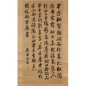 Calligraphy Hanging Scroll