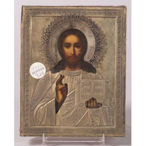 Small Russian Icon of Christ Pantocrator with Silver Riza