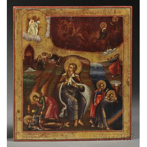 Russian Icon of Saint Elijah