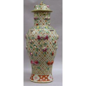 Chinese Enamel Decorated Porcelain Covered Vase.