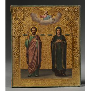 Russian Icon Depicting Two Patron Saints