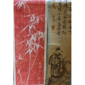 Two Asian Scrolls