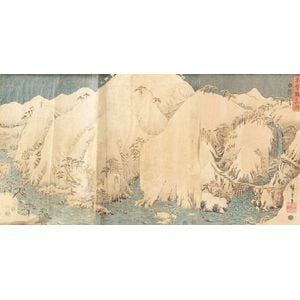 Hiroshige: Mountains and Rivers of Kiso