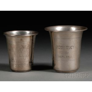 Two Silver Kiddush Cups