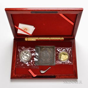 Cased 1992 Chinese Coins of Invention and Discovery Compass Set