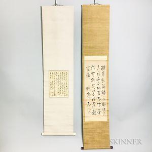 Two Hanging Scrolls