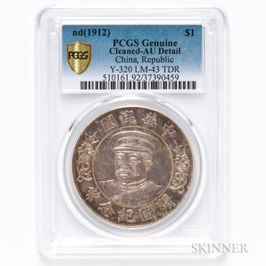 1912 Republic of China $1, PCGS AU Details, Cleaned, Gold Shield