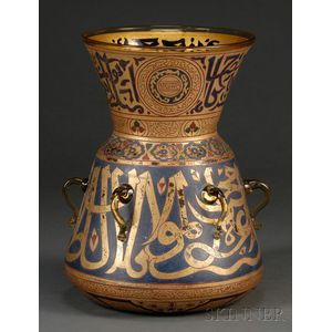 Gilt and Enameled Glass Mosque Lamp