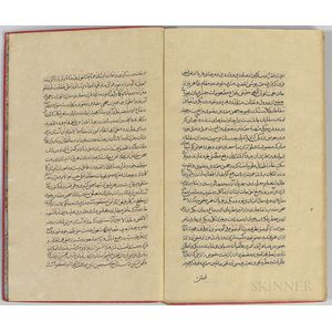 Arabic Manuscript on Paper, Tohfat al-Razieh (Tribute to the Virtue of the pilgrimage of Imam Ali ibn Musa al-Reza) by Muhammad al-Baq