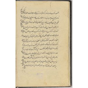 Persian Manuscript on Paper, Sammelband of Scholarly Texts, 1098 AH [1687 CE].