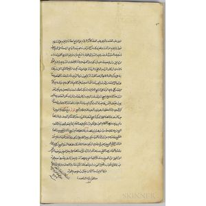 Arabic Manuscript on Paper, Feqh, Jurisprudence  , 1239 AH [1824 CE].
