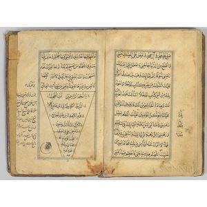 Arabic Manuscript on Paper, Sahifeh Sajjadieh  , Calligrapher Emad al-Din Tooni, 973 AH [1566 CE].