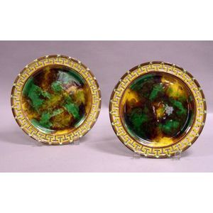 Pair of Wedgwood Majolica Reticulated Plates.