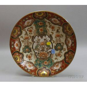 Chinese Porcelain Low Bowl
