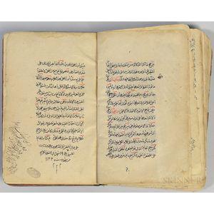 Arabic Manuscript on Paper, Mohammed bin Ali bin Thabit-al-Husseini