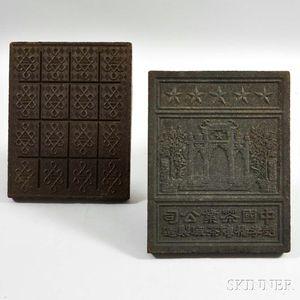 Two Black Tea Bricks