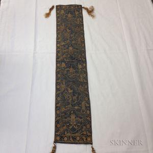 Woven Textile Table Runner