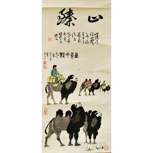 Hanging Scroll of Camels