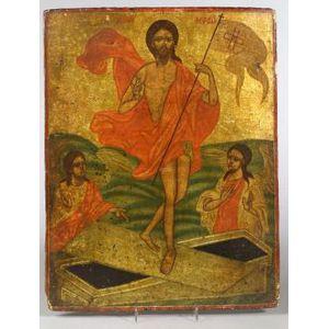 Greek Icon of Jesus Resurrected