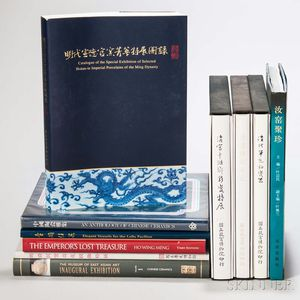 Ten Books on Chinese Ceramics