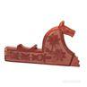 Plains Catlinite Horse Head Pipe Bowl